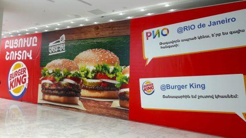 burger king vinilayin banner